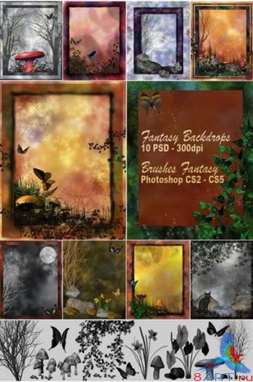 Фоны равно связка фэнтези  Fantasy Backdrops and brushes