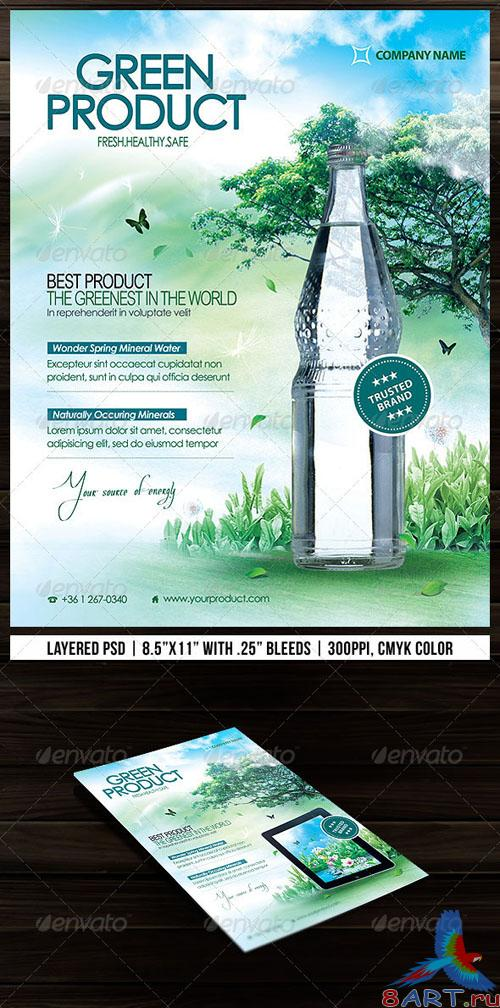 GraphicRiver - Green Product Flyer 2678217
