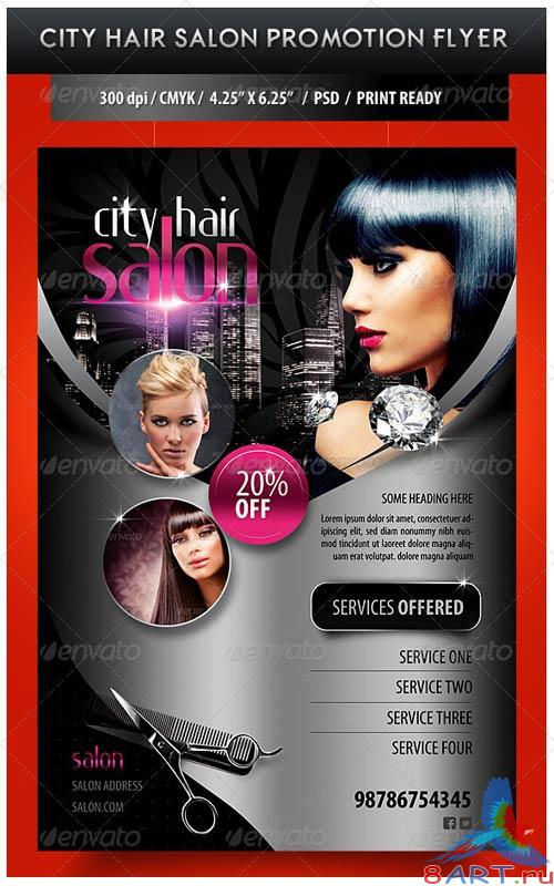 GraphicRiver City Hair Salon Promotional Flyer