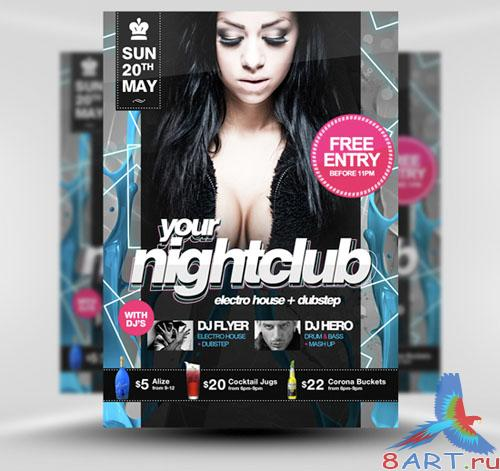 Nightclub Flyer/Poster Template PSD Template