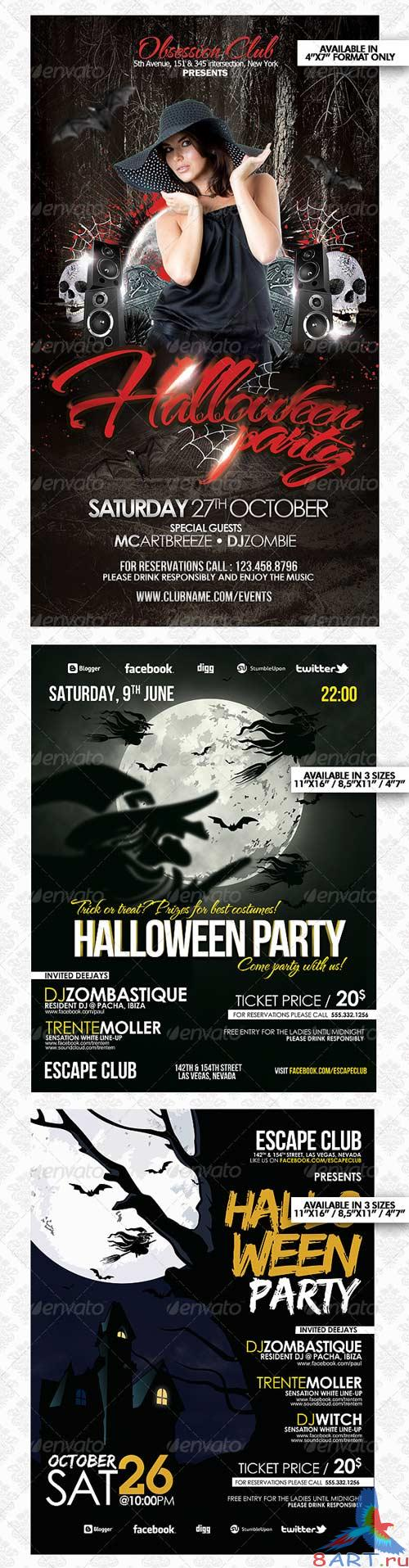 GraphicRiver Halloween Party Bundle
