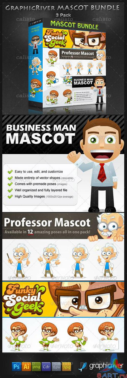 GraphicRiver - Mascot Bundle