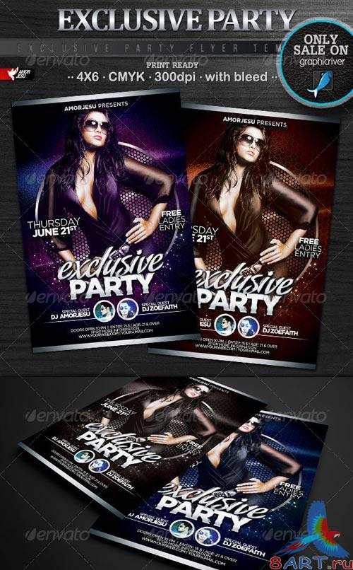 GraphicRiver Exclusive Party Flyer Template
