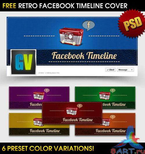 PSD Template - Retro Facebook Cover