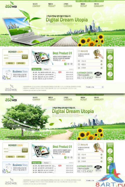 PSD Web Template - The Spring Nature