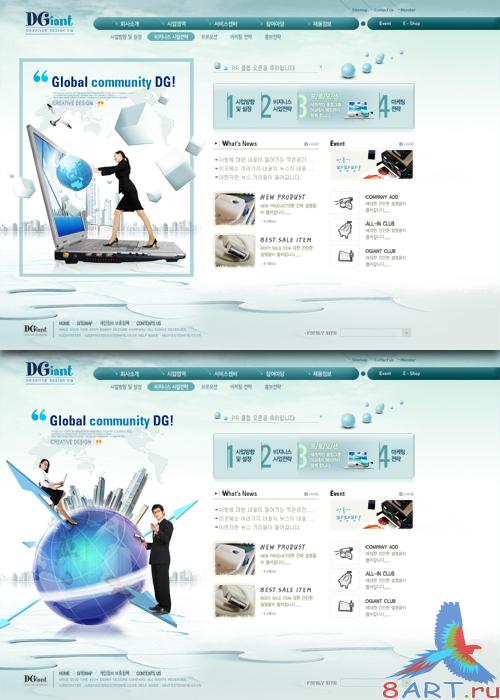 Business PSD Web Template - Global community DG