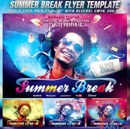 PSD Template - Summer Break Flyer/Poster
