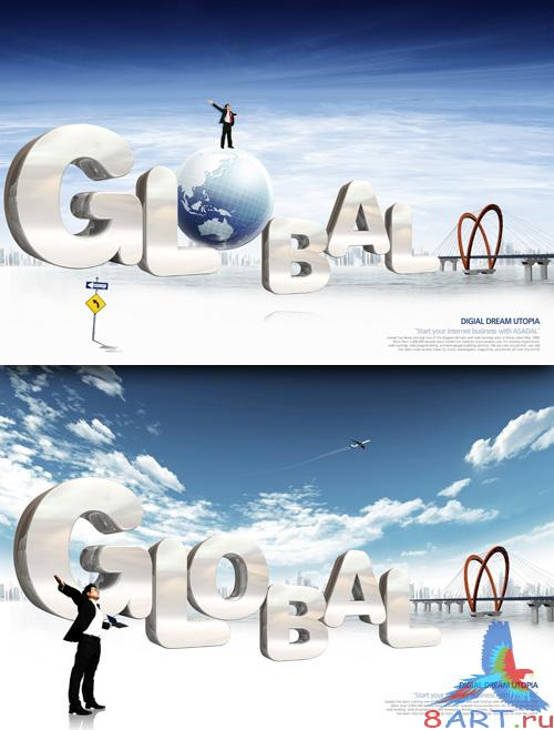 Sources - Global Logo