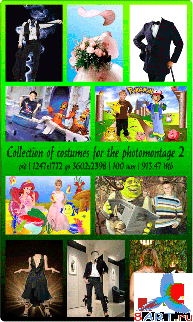 ������� �������� �� ����������� 2 / Collection of costumes for the photomontage 2