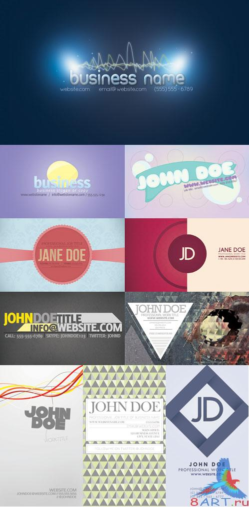 Set of bright business cards templates