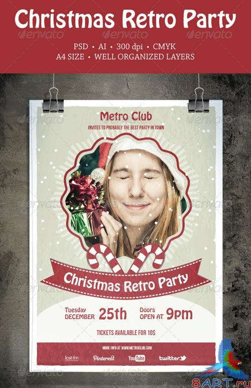 GraphicRiver Christmas Retro Party Flyer