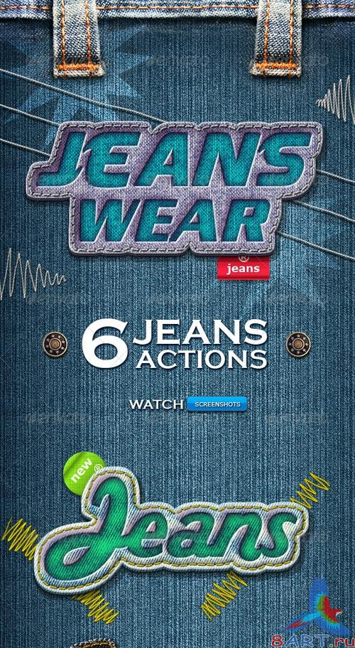 GraphicRiver Jeans Stripe Actions