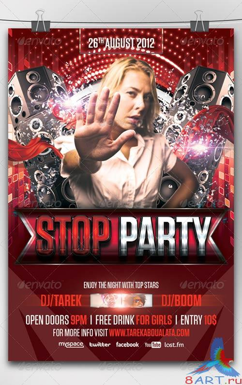 GraphicRiver Stop Party Flyer