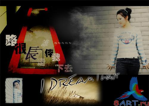 PSD Source - Collage - I Dream