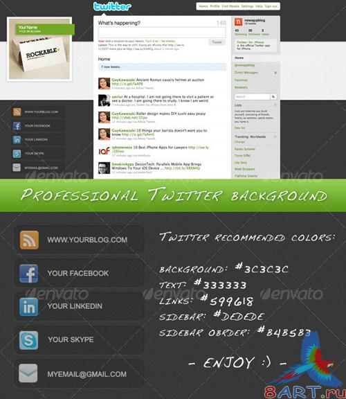 Professional Elegant Twitter Background - GraphicRiver