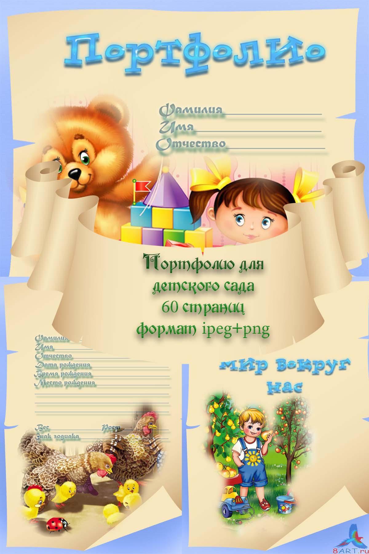 дидактические игры для детей 2-3 лет с целью