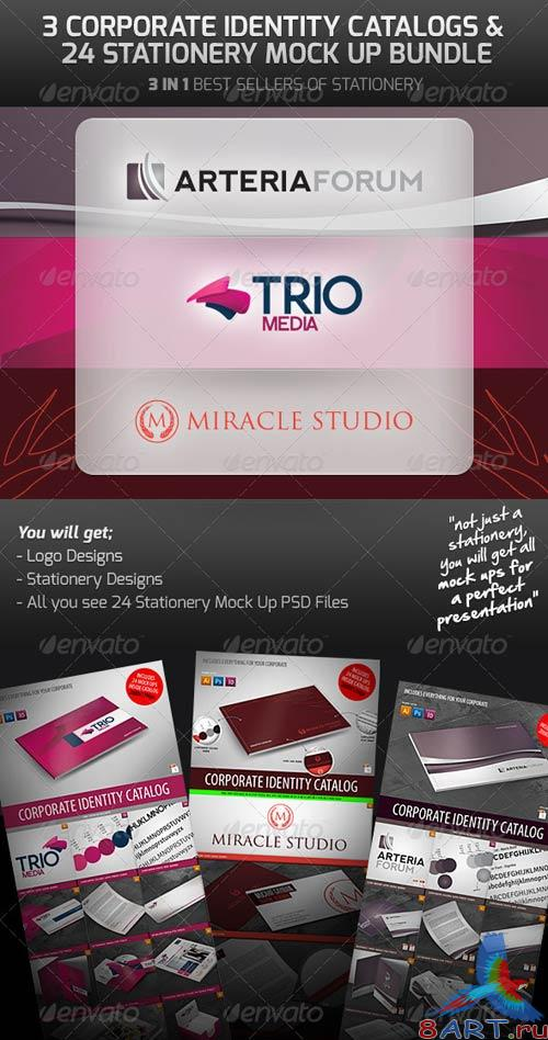 GraphicRiver Corporate Identity + Mock Up Bundle