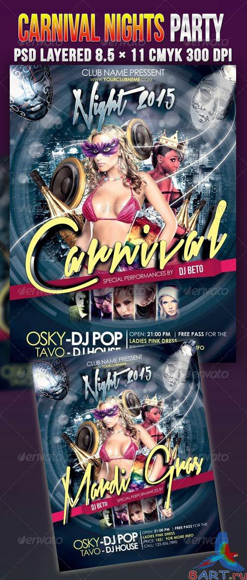 GraphicRiver Carnival Nights Party