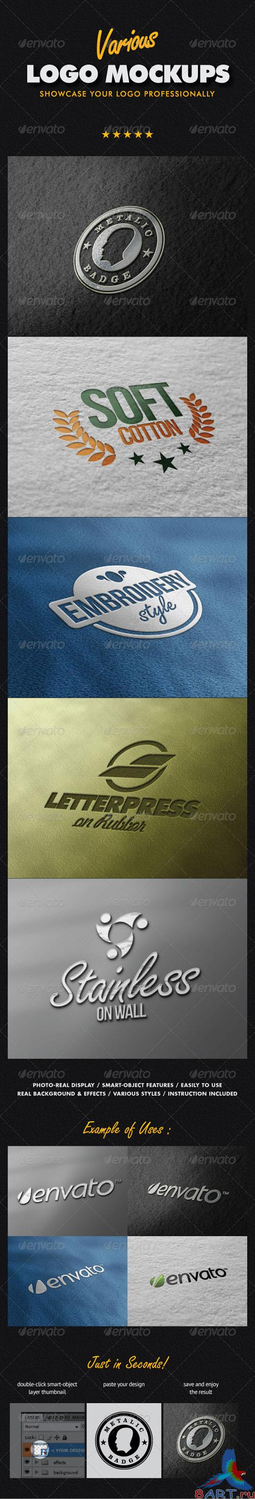 GraphicRiver - Various Logo Mock-ups 2279323