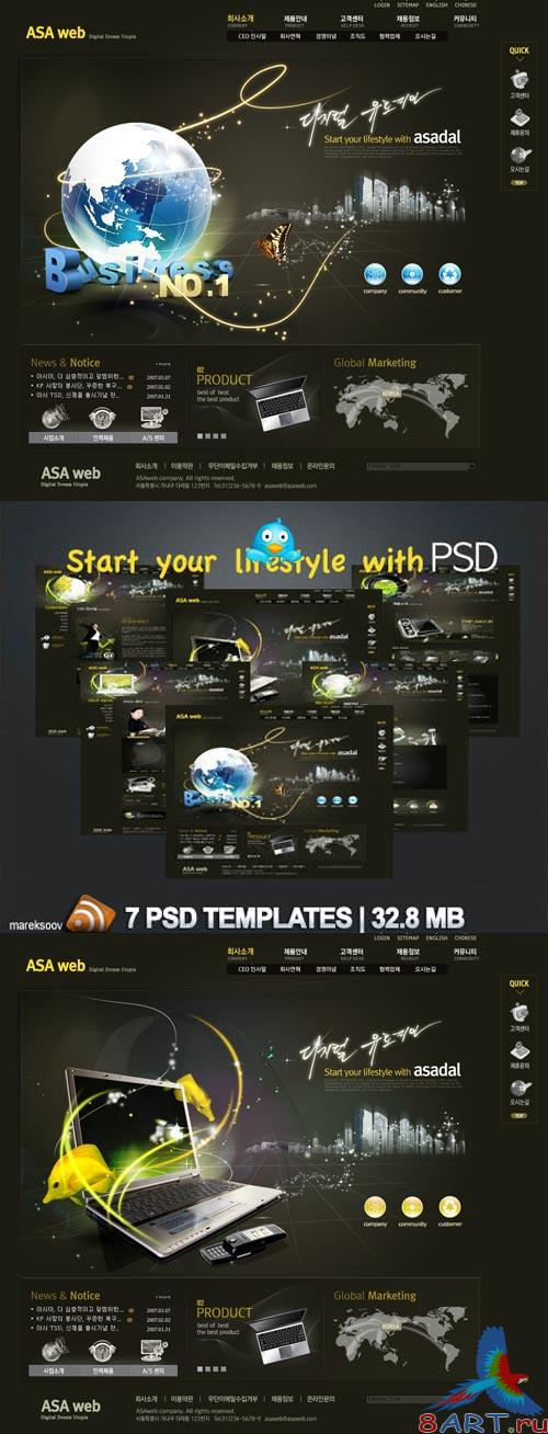 Lifestyle Templates PSD