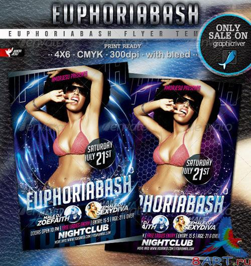 GraphicRiver Euphoria Bash Flyer Template