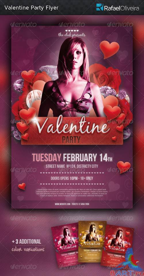 GraphicRiver Valentine Party Flyer