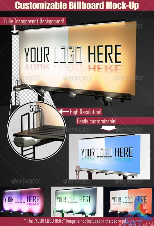 GraphicRiver Customizable Billboard Mock-up