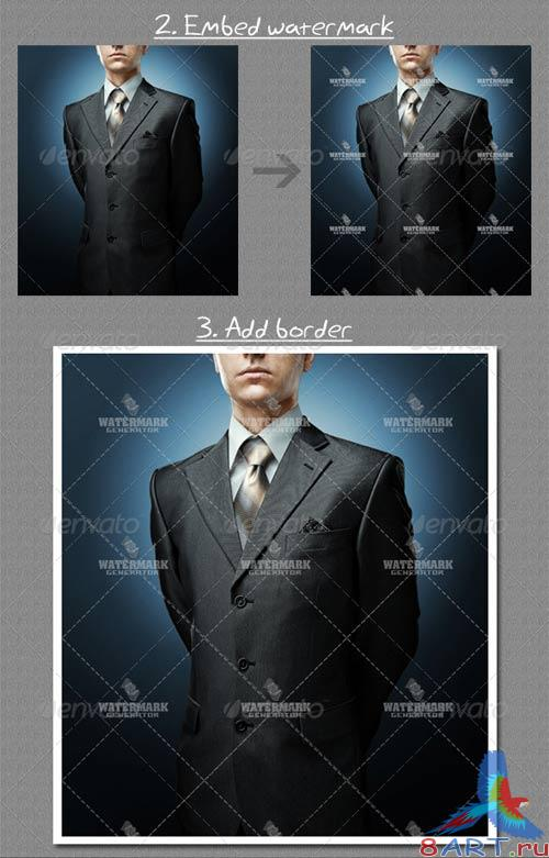 GraphicRiver Easy Watermark Generator