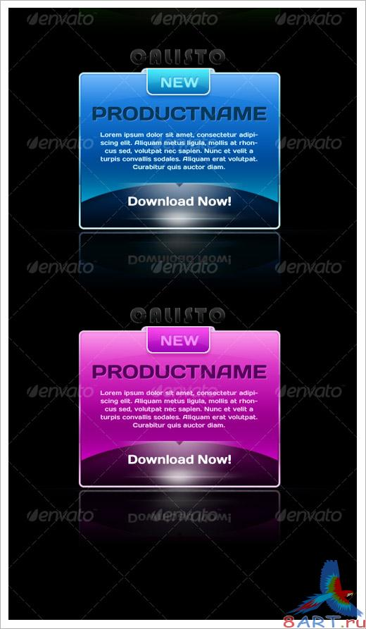 Modern web boxes for showcasing products - GraphicRiver