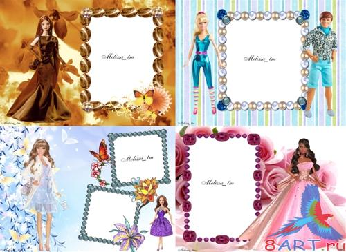 Рамки в интересах фото Barbie Frames