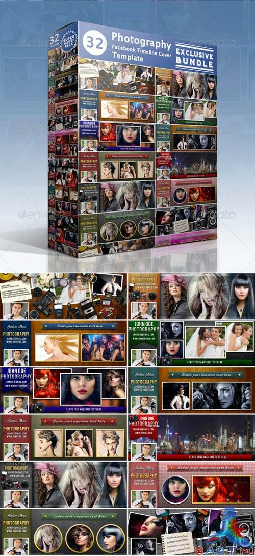 GraphicRiver - Photography FB Timeline Cover Bundle