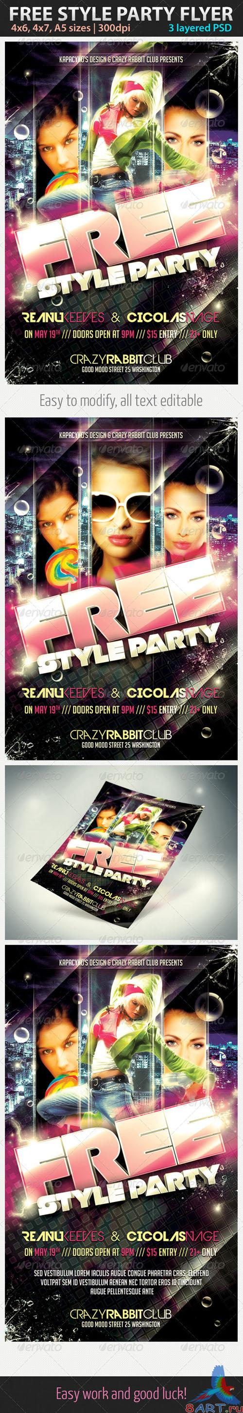 GraphicRiver - Free Style Party Flyer 2556971
