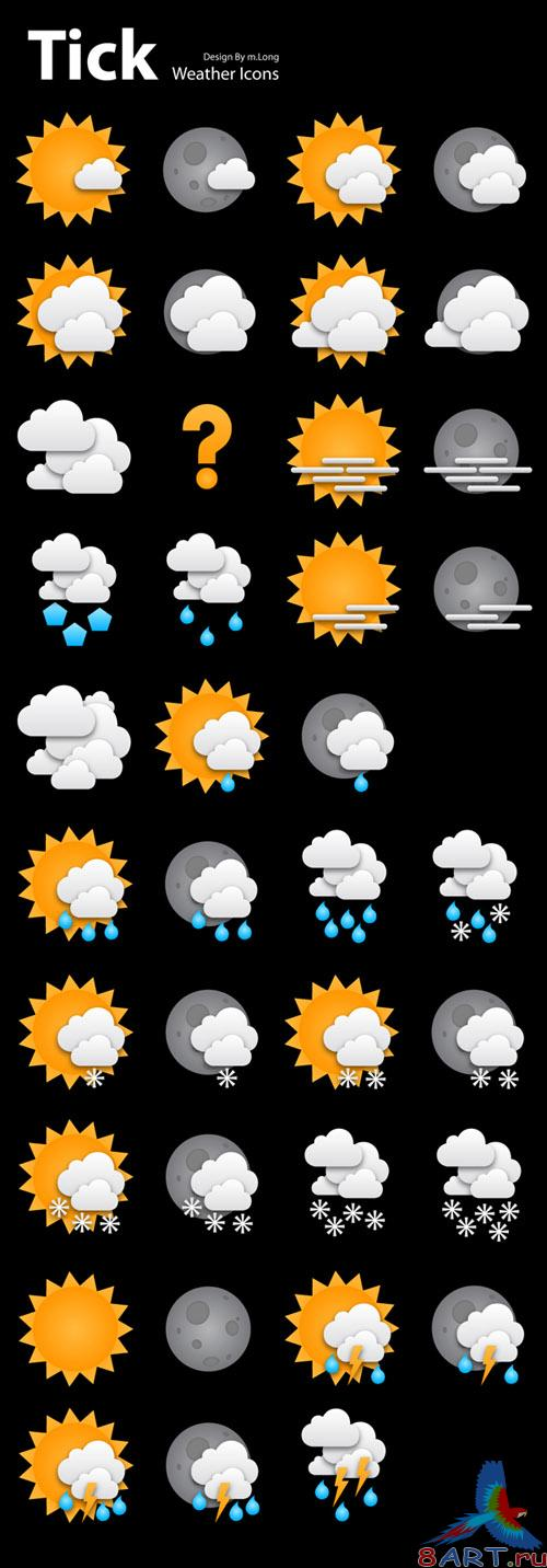 Free Weather Icons (38 icons)