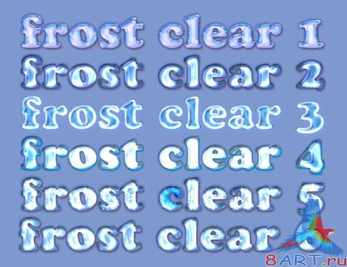 Photoshop Frost Clear Text Effect