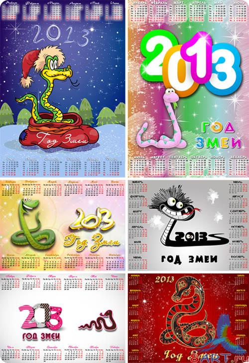 6 календарей в 2013 год Змеи / 6 calendars for 2013 of the Snake