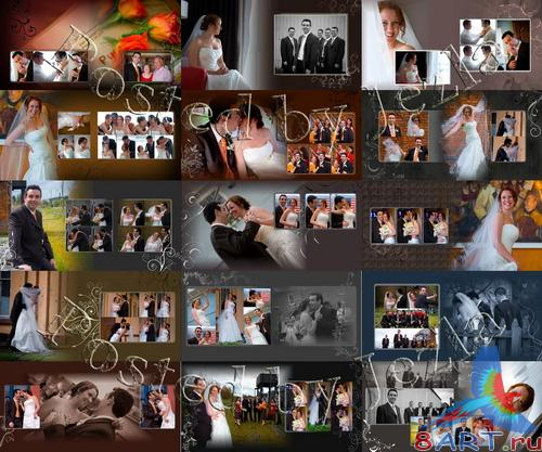 Dg Foto Art Galleria - Album Wedding vol. 36