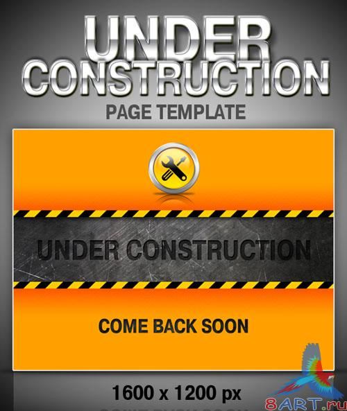 PSD Template - Under Construction Page