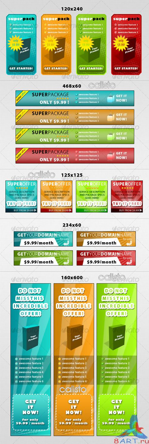 Web banners Ultimate pack - GraphicRiver