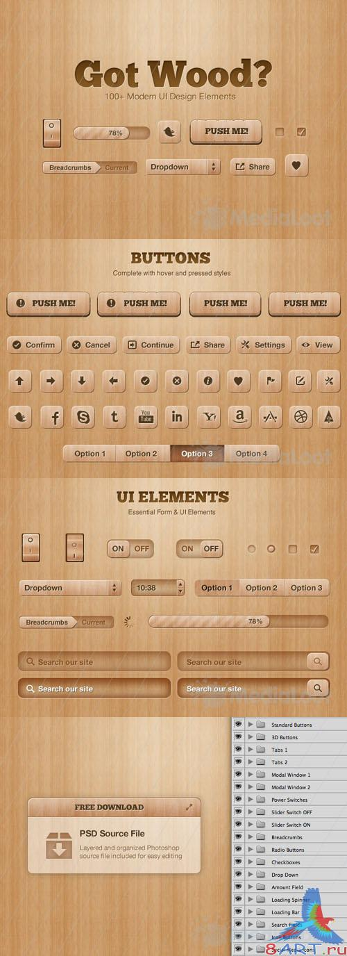 MediaLoot - Got Wood - UI Design Elements