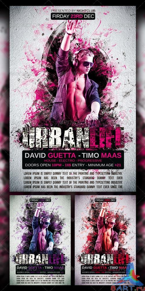 GraphicRiver Urban Life Party Flyer