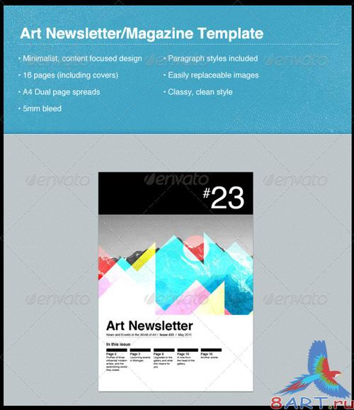 GraphicRiver Art Themed Magazine/Newsletter