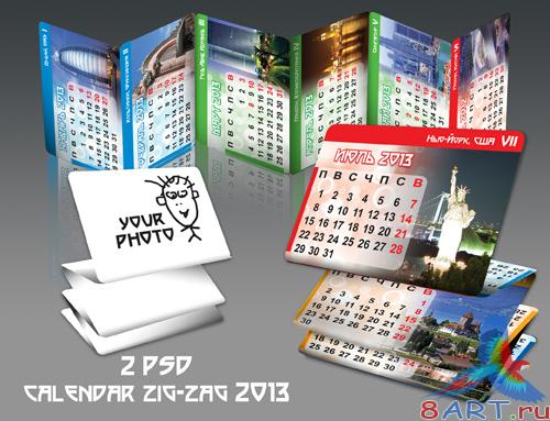 Calendar - ZigZag 2013 (cities)