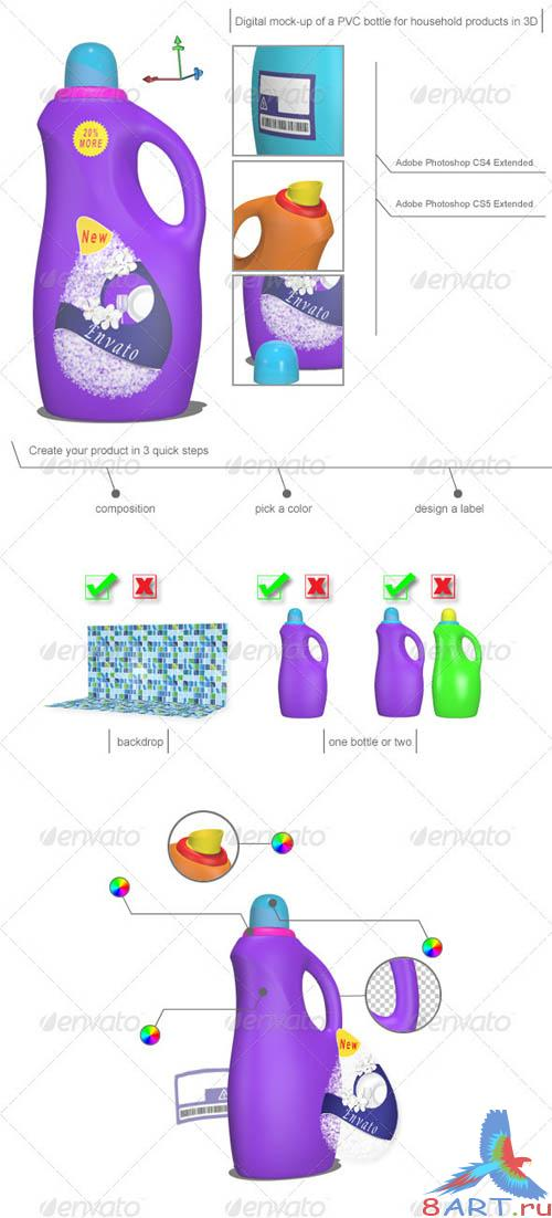 GraphicRiver Mock-up of a 3D Cleaning Bottle for Household Prod