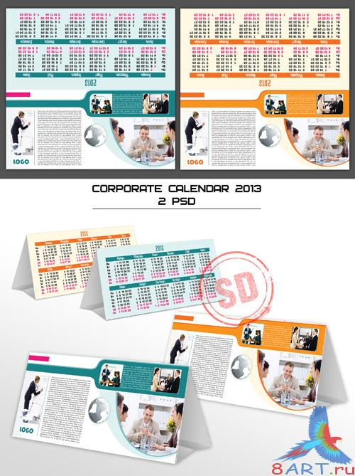Corporate Calendars 2013 PSD Template - 7