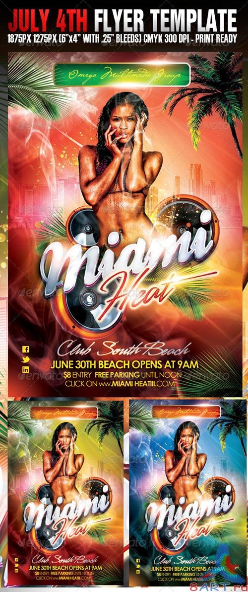 GraphicRiver Summer Heat III Party