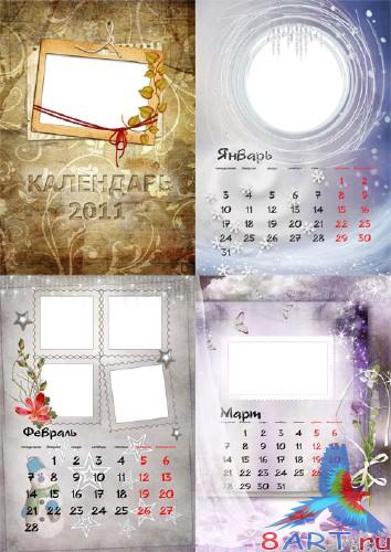 Calendar for Adobe Photoshop - 12 months