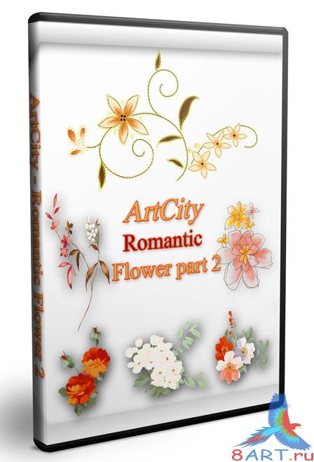 ArtCity: Romantic Flower part 2