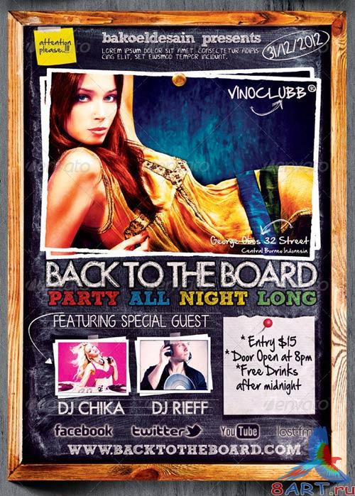 GraphicRiver Back To Board Party Flyer