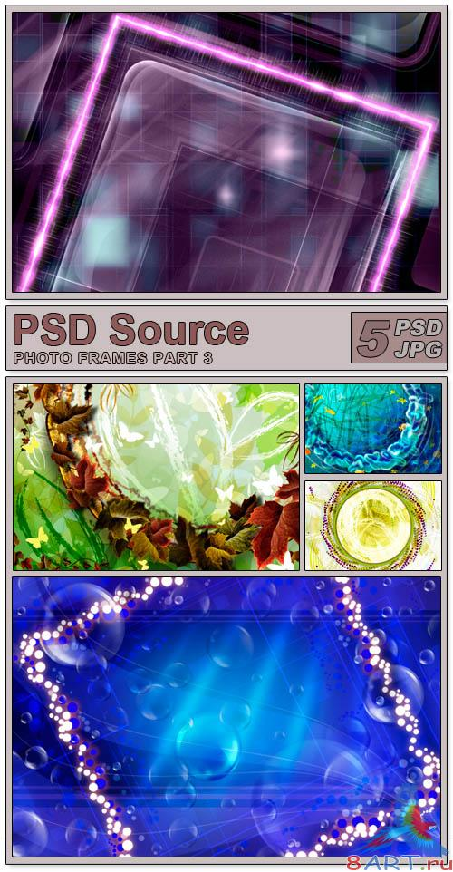Layered PSD Files - Photo frames 3