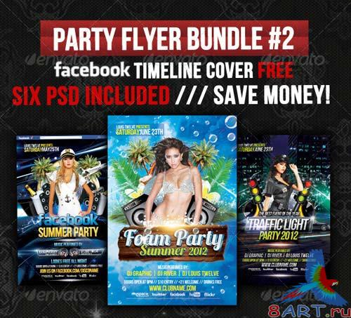 GraphicRiver Party Flyer Bundle 02 + Facebook Timeline